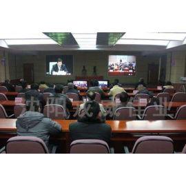 沈阳视频会议系统 华为摄像头 远程网络视频会议设备