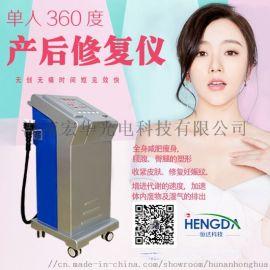 360爆脂仪器  红外线减肥仪器 减脂仪器