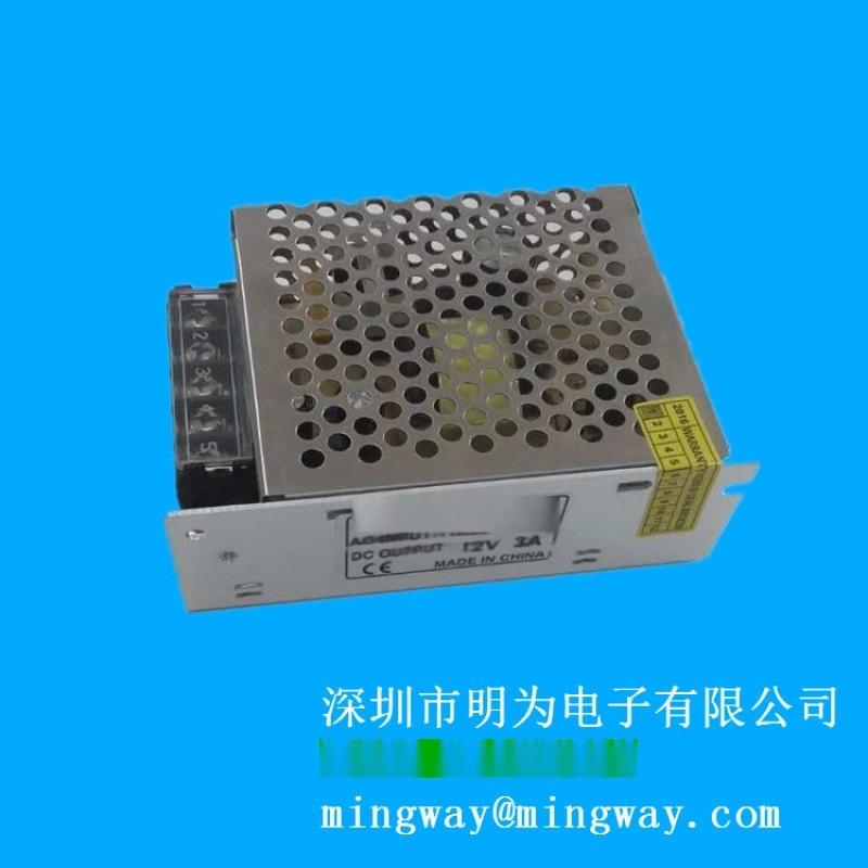 厂家直销120W铝壳电源 12V安防电源