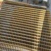 麻城污水盖板格栅 工作平台玻璃钢格栅厂家