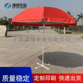 户外大型圆形防晒遮阳伞银胶防紫外线太阳伞