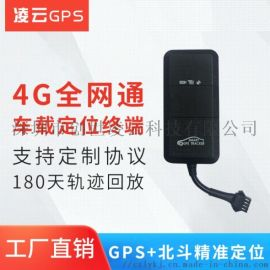 4G全网通车载北斗GPS终端 电信CDMA GPS