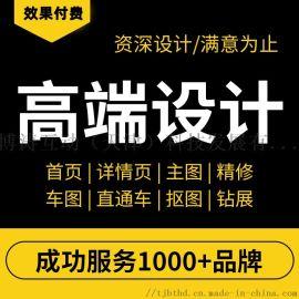 天津logo设计-企业商标设计的基本含义及其特点是什么?