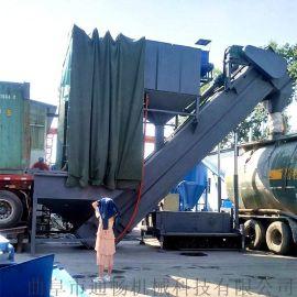 商砼站水泥粉倒车环保输送设备集装箱粉煤灰卸料拆箱机
