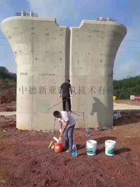CPC 混凝土防碳化防护涂料