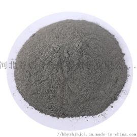现货 铬粉 99.99%含量 金属铬粉
