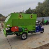 自动送料养殖场喂料车 养殖场用电动撒料车