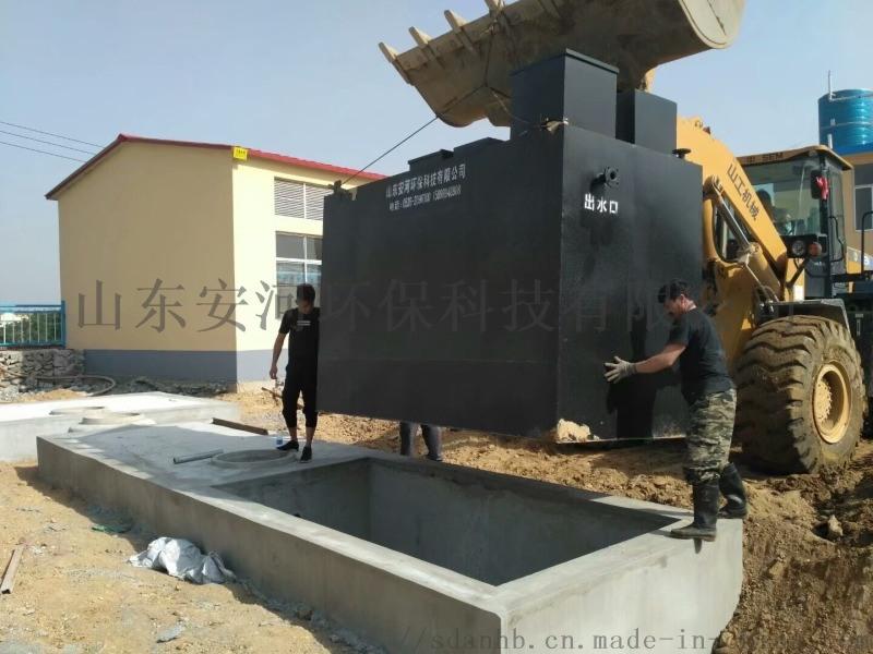 定製加工 地埋式酒店餐飲污水處理設備