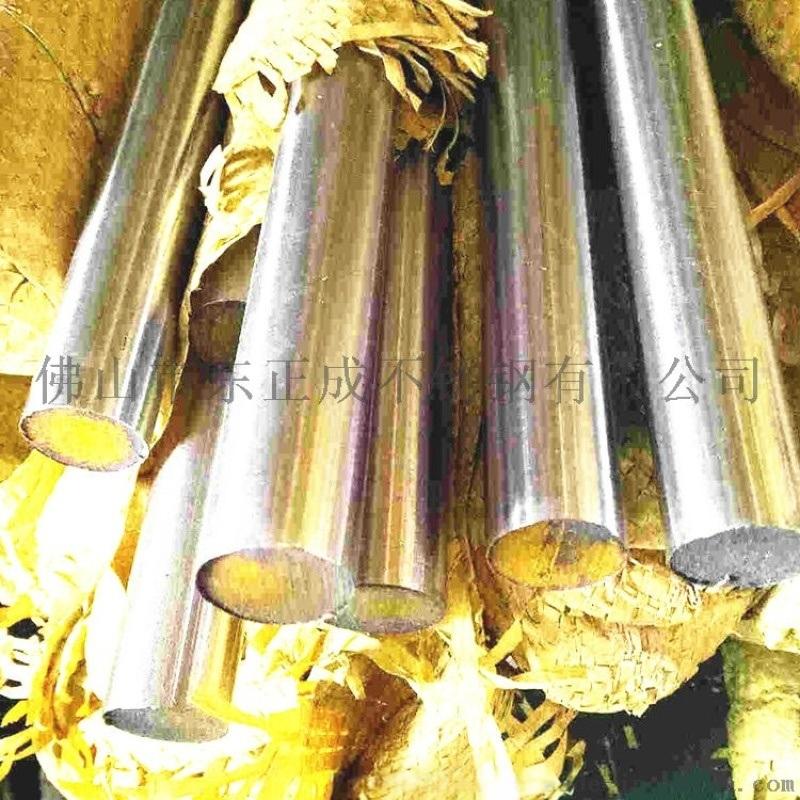 四川316L不鏽鋼光元棒報價,光面不鏽鋼光元棒