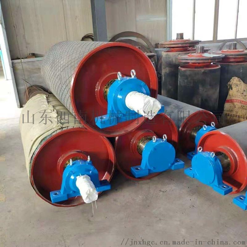 DTL1.4皮带主传动滚筒 铸焊陶瓷包胶主传动滚筒