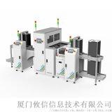 PCB板  下板机,电路板下板机,标准下板机