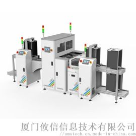 PCB板专用下板机,电路板下板机,标准下板机