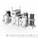 PCB板專用下板機,電路板下板機,標準下板機