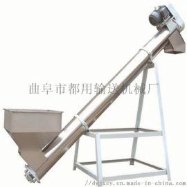 石灰粉管式提升机 大管径移动螺杆加料机LJXY