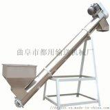 石灰粉管式提升機 大管徑移動螺桿加料機LJXY