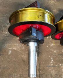 起重机车轮组 厂家直销行车车轮组 双梁大车行车轮