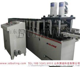 8MF柜架型材自动成型机