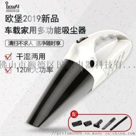 厂家直销车载吸尘器USB充电无线家用吸尘器