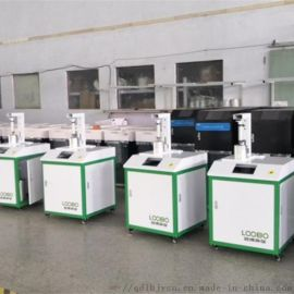LB-3307口罩颗粒物过滤效率测试台(95测油)
