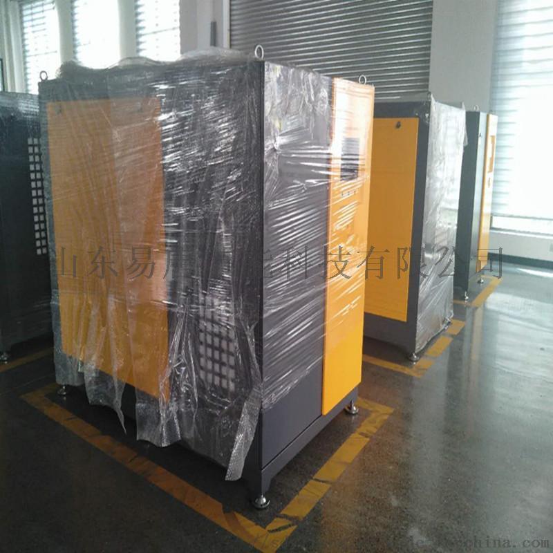 用于精密加工光学仪器的YT50空气悬浮风机厂家供应