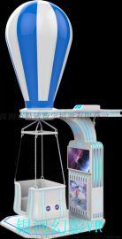 银河幻影VR 热气球 VR极限运动 可出租
