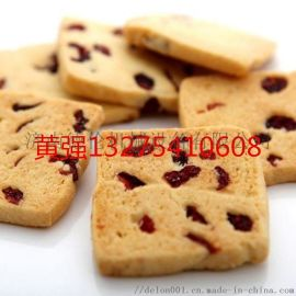 曲奇饼干生产线 曲奇饼干成型机 小型曲奇饼干设备