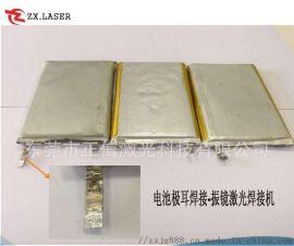 聚合物电池铝转镍自动激光焊接机 光纤振镜激光焊接机