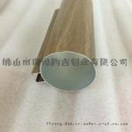 铝合金工业型材铝圆管凹型铝材