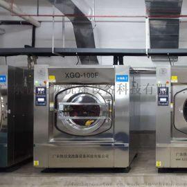 XGQ系列全自动变频工业洗脱机