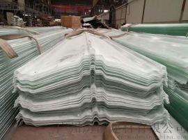 pc波浪瓦 pc840 透明色 温室大棚