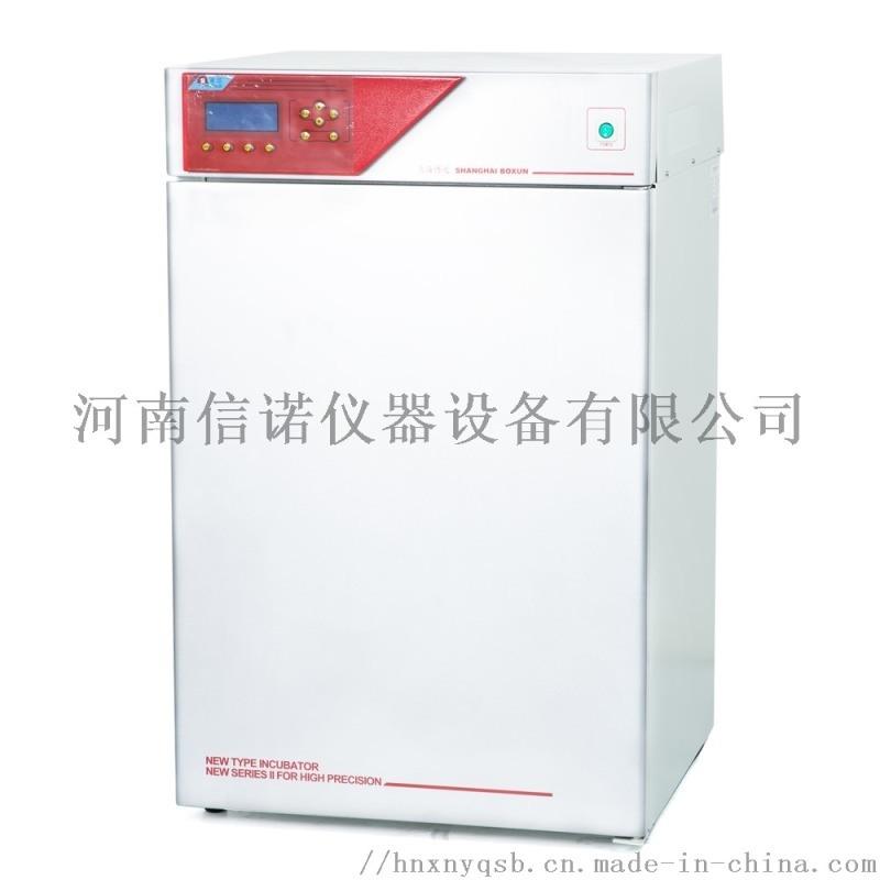 增城二氧化碳细胞培养箱水套式培养箱报价