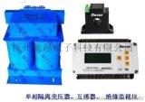 供应AITR-8000德越医用隔离变压器 厂家直销VNBS06