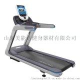 美能达X500商用豪华跑步机适用于健身房工作室