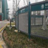 玻璃鋼國家電網格柵-國家電網格柵圍欄