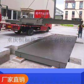 重庆地磅厂家100吨定制地磅高精度