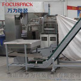 佛山包装机厂家加工定制全自动装盒机螺丝万为包装机