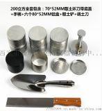 西安哪里有卖不锈钢环刀
