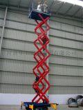 SJY系列液压升降平台|导轨式铝合金升降平台