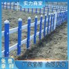 江西吉安新农村围栏 美好乡村建设护栏草坪护栏供应商