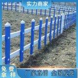 江西吉安新農村圍欄 美好鄉村建設護欄草坪護欄供應商