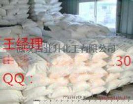氟氢化钠武汉生产厂家