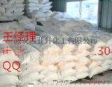 氟氫化鈉武漢生產廠家