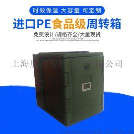 保温箱 食品保温箱 滚塑箱 饭菜保温箱 面食保温箱