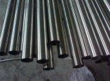 304卫生级不锈钢管  厂家发货。薄利多销