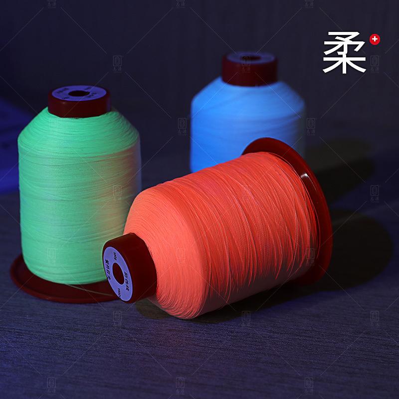 【志源】厂价批发服装辅料色彩绚丽功能性强150D/2防伪线