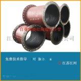 耐磨陶瓷复合管道厂家「江苏江河耐磨管道」