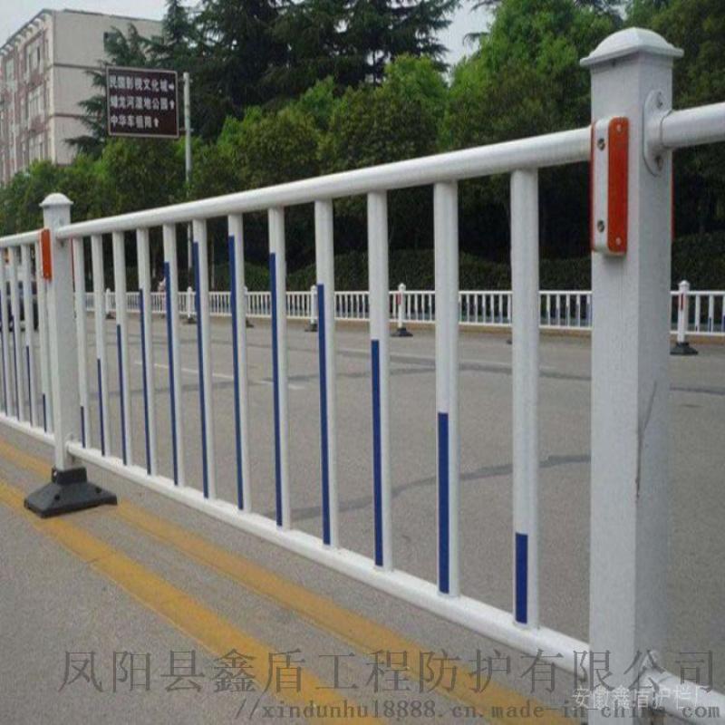 浙江台州道路安全護欄廠家 貴州  道路護欄