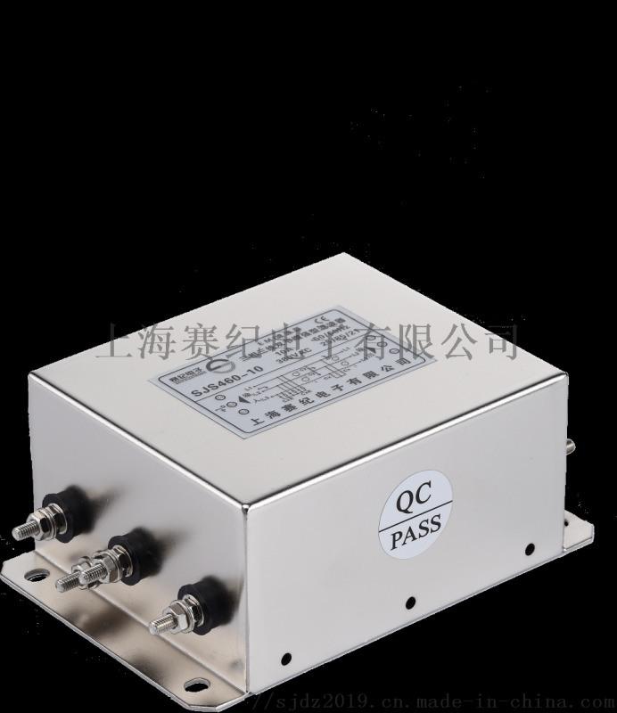 無源濾波器EMIEMC賽紀電源抗干擾
