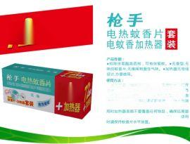 跑江湖地摊电热蚊香片送灭蚊器10元一套模式供应商