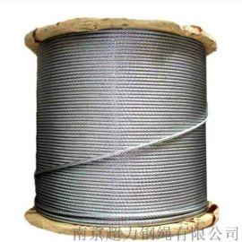 镀锌钢丝绳 钢丝绳厂家 光面钢丝绳
